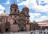 Kutcher in Peru - Pt. 1 - Cusco - Saga Outerwear