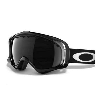 What Goggles Do You Wear Gear Talk Newschoolers Com