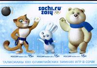 Are the Sochi Games in Danger? - The Wisconsin Skier